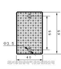 鏡麵反射板 TD02