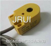 環形接近開關 HJJ-R5N