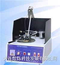 半自動閉口閃點儀 閃點燃點測定儀 DLYS-111C