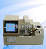 自動開閉口閃點測定儀 DLYS-111D