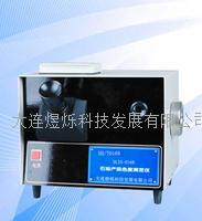 石油產品色度測定儀 潤滑油色度檢測儀