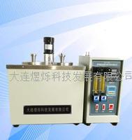 潤滑脂和潤滑油蒸發損失測定儀 DLYS-7325