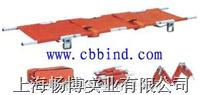 急救器材|急救设备|折叠担架 YXH-1GL