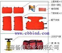 空气夹板|四肢充气夹板|真空夹板/负压骨折保护气垫 FT-I-103