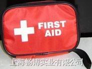急救用品|急救包|救护员包|红十字救护员包 CBJ-X1