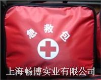 汽车急救包|北京急救包|体育比赛急救包|旅游急救包 CBJ/X2