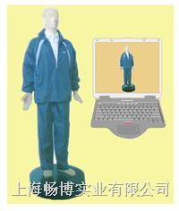 人体针灸发光模型|仿真多媒体按摩点穴电子模型 MAW/170A(E)V