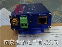 網絡攝像機防雷器 MSP-VM12R