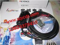 RGB数字光纤青青影院器 CZ-V1 CZ-V1P