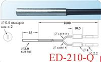 台湾广视GX漫反射型光纤线 ED-210-Q
