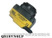 光电日本av无码器QS18VN6LP QS18VN6LP