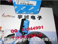 光电日本AV网站WT9-2N130 WT9-2N130P02