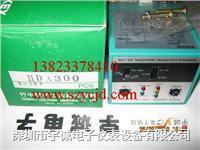光纤控制器 HDA300