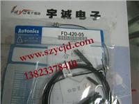 光纤日本av无码器 FD-420-05
