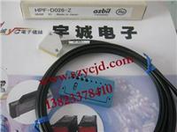 光纤夜夜插器 HPF-D026