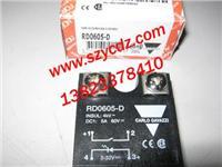 固态继电器 RD0605-D