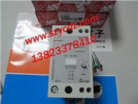 固态继电器 RJ1P48V50E