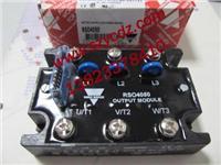 固态继电器 RS04050