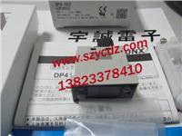 压力夜夜插器 DP4-50Z