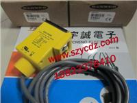光电日本av无码器Q45VR3R,Q453E Q45VR3R,Q453E