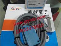 对射光电日本AV网站 E3T-10MX