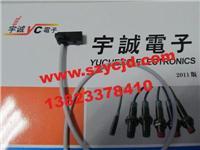 磁性日本AV网站D-A73 D-A73