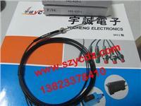 光纤日本av无码器FRS420-L FRS420-L,FRS410-L