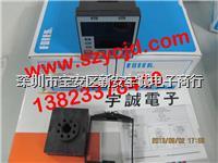 控制器 TMP48-4D