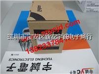 温控器 C15TV0LA0100