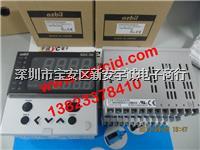 控制器 C36TC0UA2200