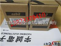温控器 C15TR0RA0500