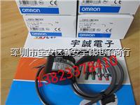 夜夜插器 E6C3-CW23EH 2500P R