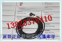 EH-614A   EH-605 EH-614A   EH-605