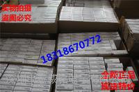 青青影院视频观看KEYENCE中国全系列产品特价销售,全新原装** KEYENCE中国