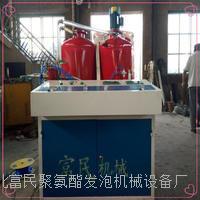 供应聚氨酯发泡机 小型低压喷涂机设备,富民 dy-109