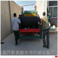 富民生产改性设备大型A级改性聚苯板设备 005