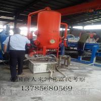 厂商供应大型数控改性防火硅质聚苯板设备 005