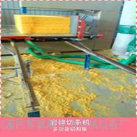厂商可定制大型玻璃棉板多条切割机  5.2x5.2x4