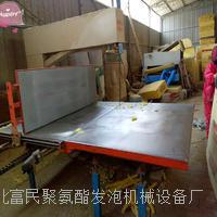 富民厂家技术人员专业制造切割设备 5.2x5.2x4