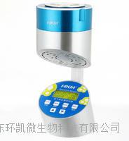 浮游微生物采樣器(空氣微生物采樣器) HKM-Ⅱ