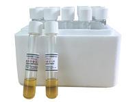 總氮預裝管試劑(1-150mg/L)
