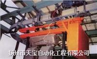 电动自行小车输送系统 DZ型系列