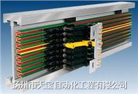 HXPnR-C型单极滑线