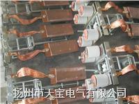 滑触线集电器 HJD