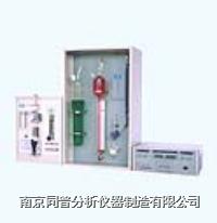碳硫聯測分析儀器 TP系列