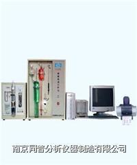 不銹鋼成份分析儀器 TP系列