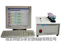 钢材成分化验仪器 TP-BS6K