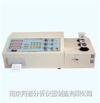 化验钢材的仪器,钢材化验仪器 TP-BS6H
