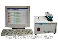 螺纹钢铁塔化学成分分析仪 TP-BS5AH
