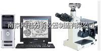 金相組織檢測儀 TP-300Y
